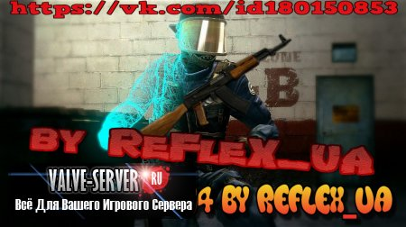 A$D Server CSS v84 by ReFleX_UA