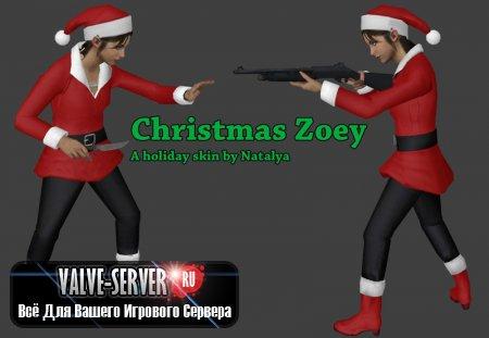 Админский скин Christmas Zoey для сервера CS:GO