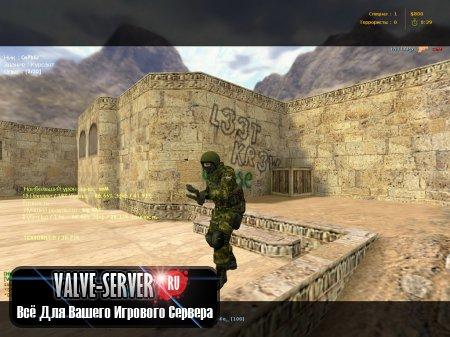 Counter-Strike 1.6 Битва за Припять