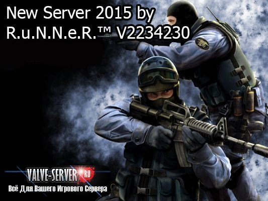shared server dedicated ip
