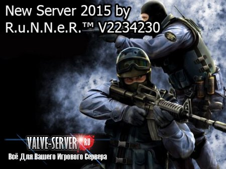 Готовый Public сервер Counter-Strike: Source v84 by R.u.N.N.e.R.™