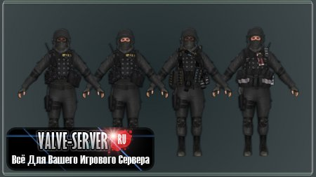 Скин Russian FSB для CS:S