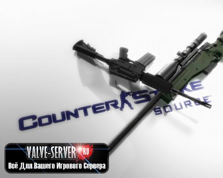 Готовый Public сервер для Counter-Strike: Source v86