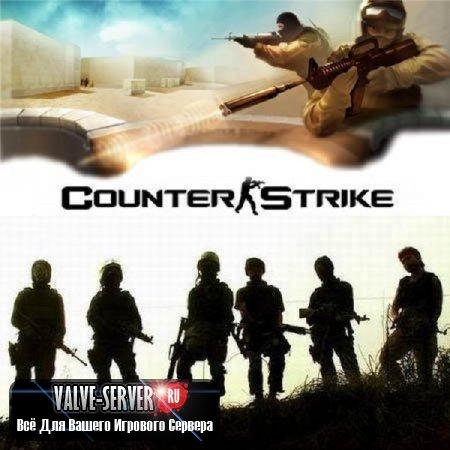 Counter Strike 1.6 (Защищенная) 2015