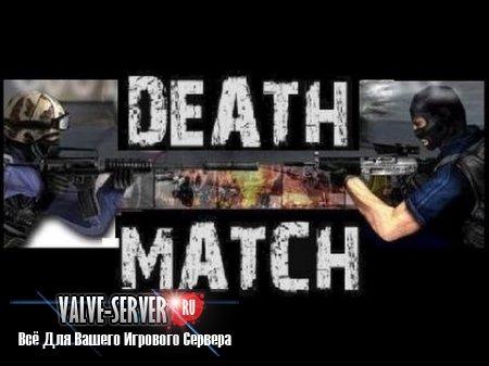 DeathmatchZ