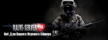 Готовый сервер CS:GO Steam by xXx™ ЗЛОЙ !!! ( Чистый casual )