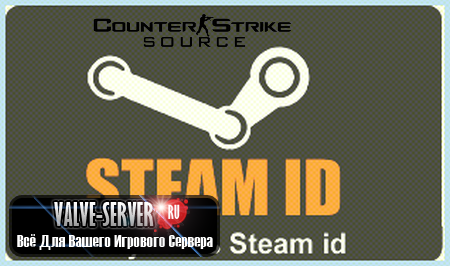 Detect Steam v1.2
