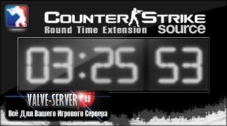 Round Time v1.0 - увеличить время раунда