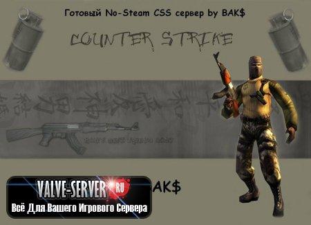 Готовый No-Steam сервер для CSS v34 by BAKS