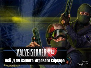 Counter-Strike 1.6 для Windows 10
