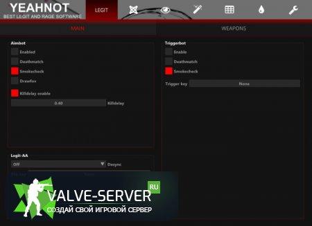 Чит YeahNot Hack для CS:GO